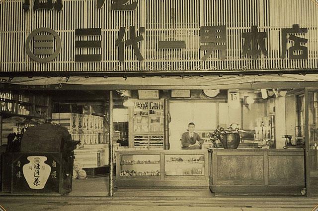 茶三代一の店舗