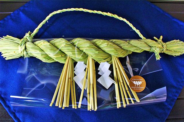 作り しめ縄 100均で簡単☆正月は手作りの「しめ縄リース」で飾り付け♪