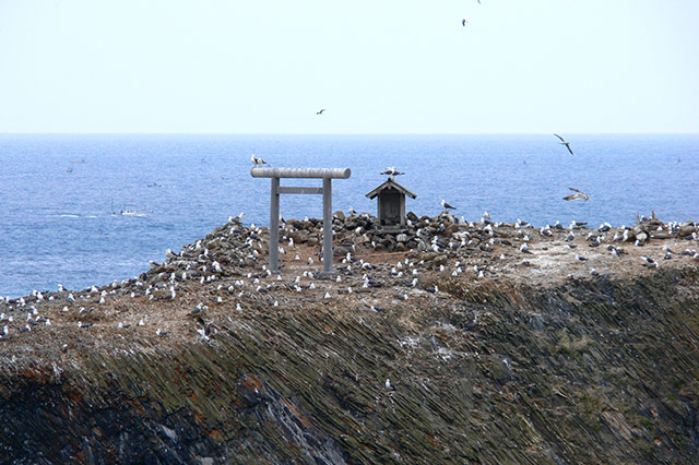 経島(ふみしま)