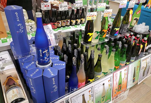 日本人の味覚に馴染む、優しくも存在感のあるお酒