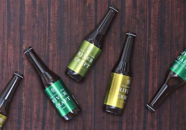 うちの地域の特産品でビールを作って欲しい