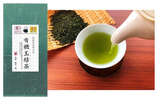 有機玉緑茶
