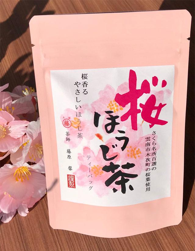 「大東茶」を美味しくアレンジ!