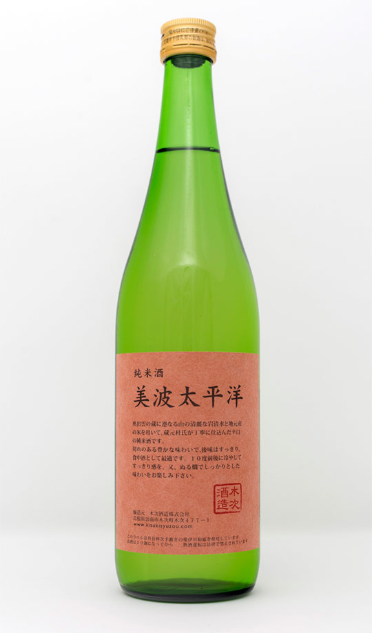 純米酒 美波 太平洋