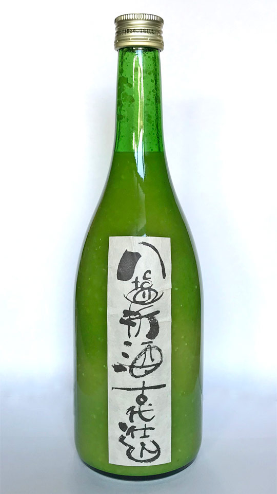 八塩折酒 古代仕込