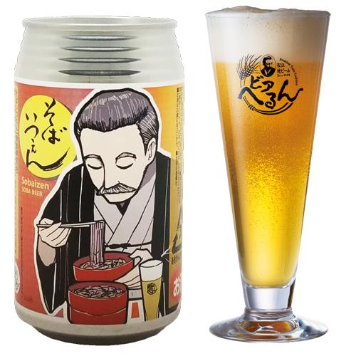 そばいつぇん(そば使用小麦ビール)