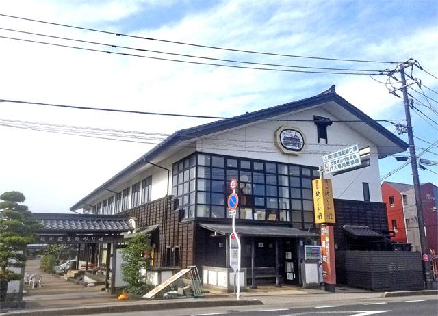 『松江堀川・地ビール館』