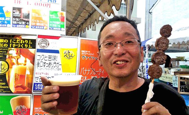 島根ビール株式会社代表 矢野さん