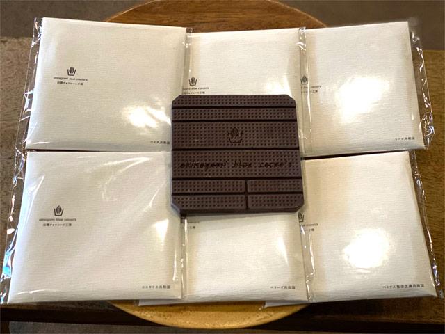 ブラックチョコレート(6種類)